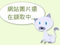 ecpa人事服務網 pic