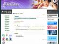 臺南市民間機構提供未成年懷孕服務內容及衛福部相關網站連結 pic