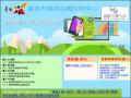 台南市網路成癮防制中心 pic