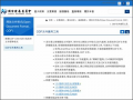 ODF文件應用工具 pic