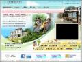 臺南巿家庭教育中心 pic