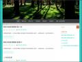 台南市網路成癮防制中心網站 pic